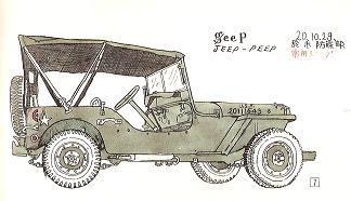 CICのフォード製GPWジープ