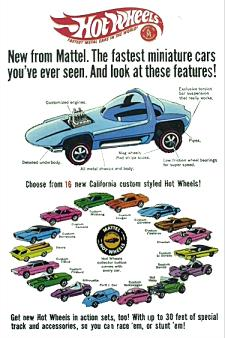 Hot Wheels オリジナル広告(1968)