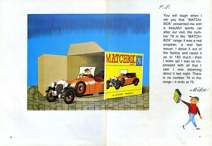 "MATCHBOX No.76?(""Mike and The Modelmakers""より)"