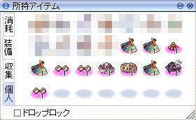 140920_07.jpg