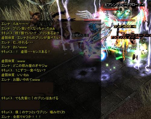 6_30_3.jpg