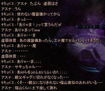 7_12_1.jpg