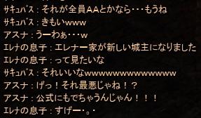7_12_6.jpg