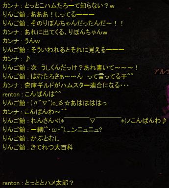 8_13_1.jpg