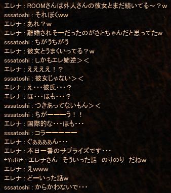 8_14_1.jpg
