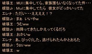 9_5_4.jpg