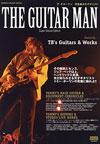 The Guitar Man 炎のギタリスト