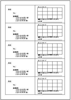 pdf 作成 ソフト フリー