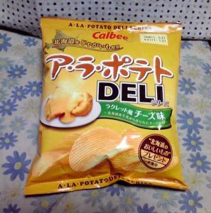 ア・ラ・ポテト DELI チーズ味(パッケージ)