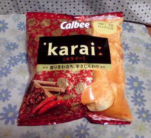 'karai:(パッケージ)