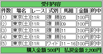 20141025164029f46.png