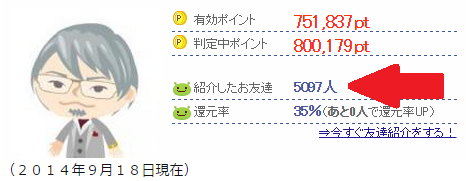 20140921131038738.png