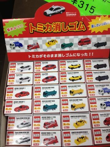 fc2blog_201211021102485a4.jpeg