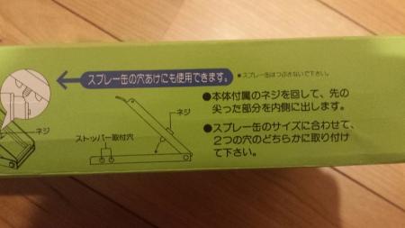 おすすめ家庭用缶潰し器 CAN太郎 画像4