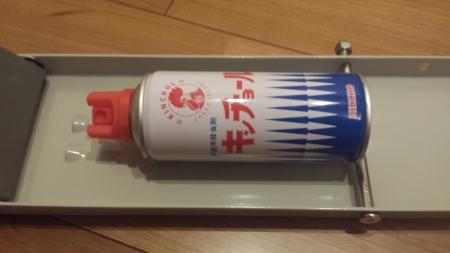 家庭用スプレー缶つぶし機械 短め 画像1