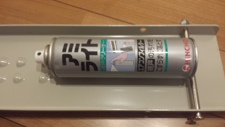 家庭用スプレー缶を潰す器械 長め 画像2