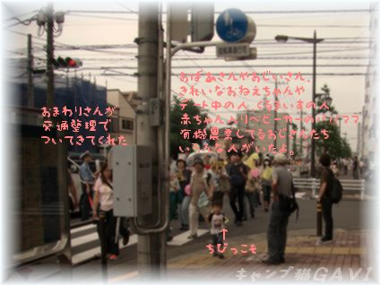 110611_CIMG9212.jpg