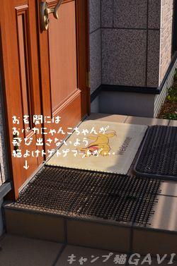 120405_3081.jpg