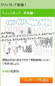120423_Saikadou.jpg