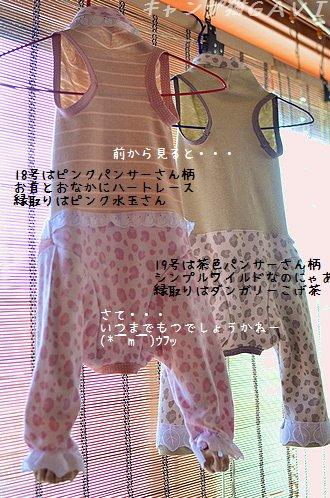 121004_0267.jpg