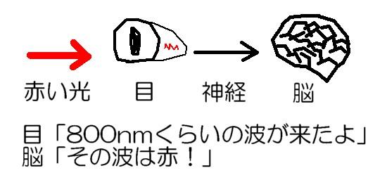 20141007234811b27.jpg