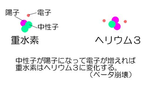 201410162236286b5.jpg