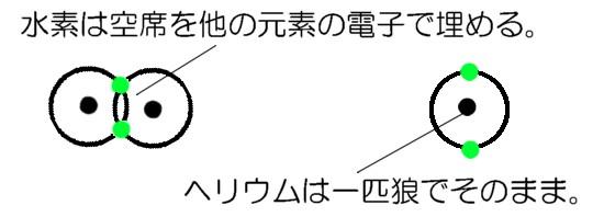20141021230449cdf.jpg