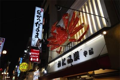 201410OsakaKobe-06.jpg