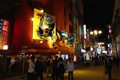 201410OsakaKobe-07.jpg