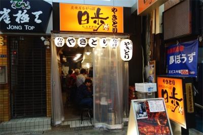 201410OsakaKobe-08.jpg
