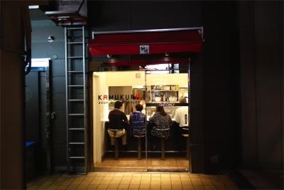201410OsakaKobe-18.jpg