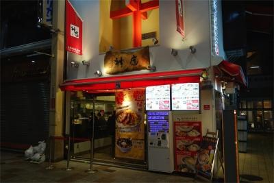 201410OsakaKobe-19.jpg