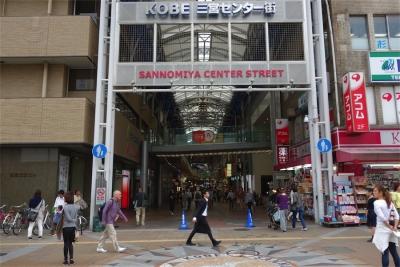 201410OsakaKobe-24.jpg