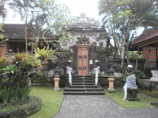 Bali0710.JPG
