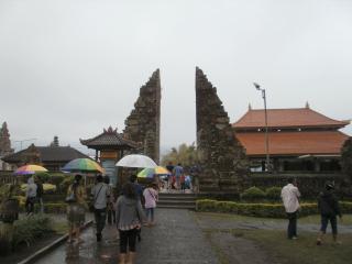 Bali0915.JPG