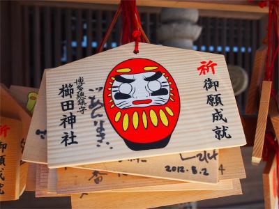 Fukuoka201210-119