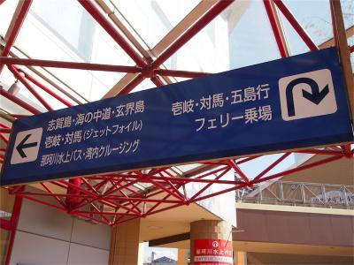 Fukuoka201210-312