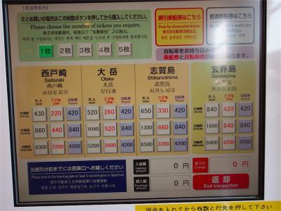 Fukuoka201210-314