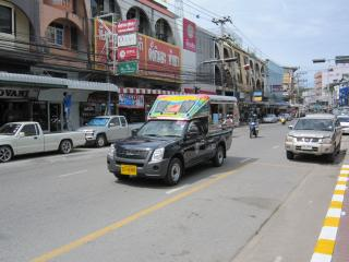 Pattaya1009-0503.JPG