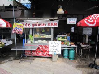 Pattaya1009-0504.JPG