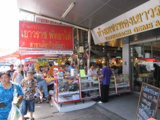 Pattaya1009-0514.JPG