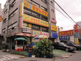 Seoul201007-203.JPG