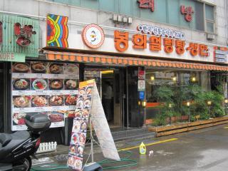 Seoul201007-211.JPG