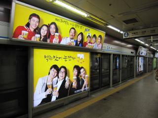 Seoul201007-217.JPG