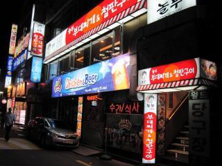 Seoul201007-419.JPG
