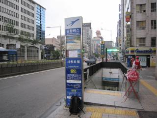 Seoul201007-501.JPG