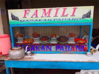 Yogyakarta201209-1105