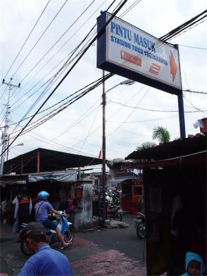 Yogyakarta201209-522.jpg