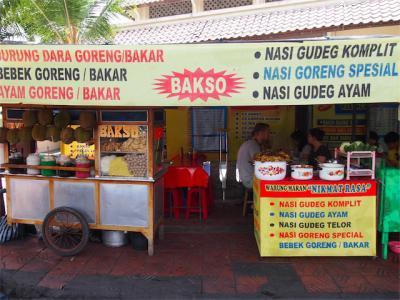 Yogyakarta201209-527