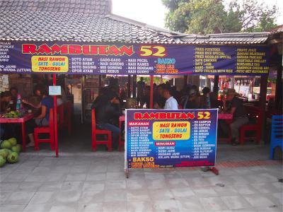 Yogyakarta201209-932